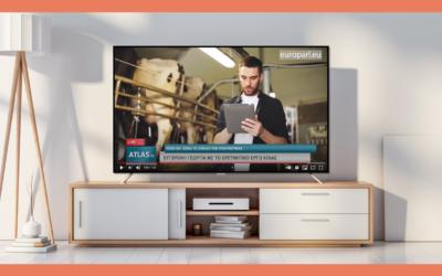 ATLAS features in Greek TV